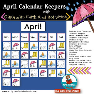 teaching-resources-for-calendar