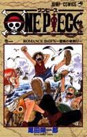 One Piece Manga Tomo 1