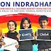 प्रधानमंत्री नरेंद्र मोदी ने 'इंटेन्सिफाइड मिशन इंद्रधनुष' अभियान शुरू किया