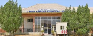 وظائف شاغرة فى مدرسة نورث امريكان انترناشونال فى دبى 2018