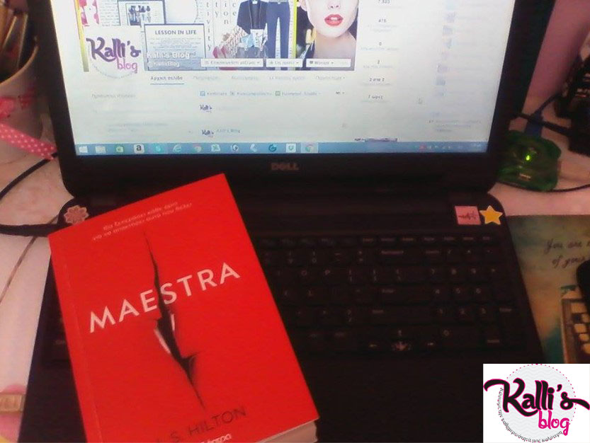 """Maestra"" της L.S. Hilton, από τις Εκδόσεις Διόπτρα... review"