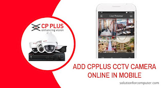 How to online cpplus dvr cctv on mobile
