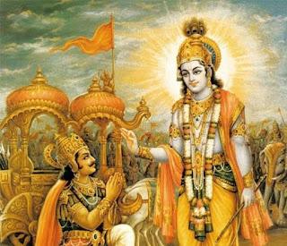 श्रीमद्भगवद्गीता - चौथा अध्याय