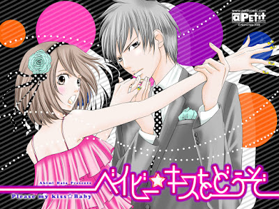 Akimi Hata - Baby Kiss wo Douzo (Petit Comic 2008)