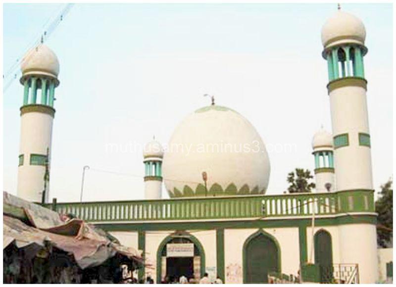 Kovalam Shareef (Dargah of Sahabi Hazrat Syedina Thameemul