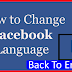 Facebook In English