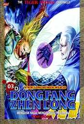 Dong Fang Zhen Long - 03D