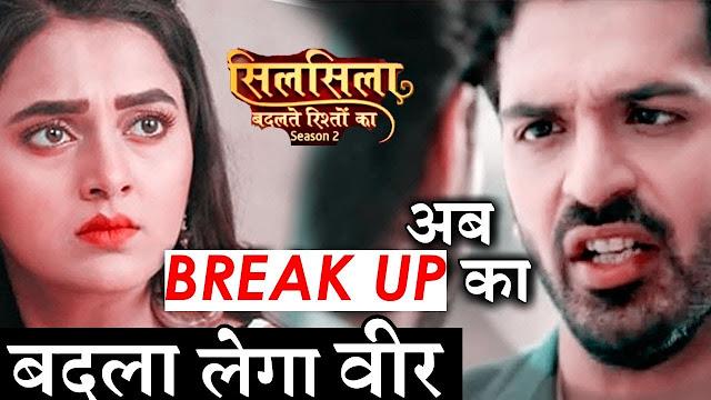 Veer bad mouths Mishti character Pari shocking support up in Silsila Badlte Rishton Ka