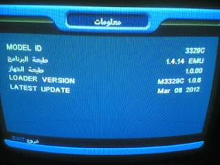 ملف قنوات عربي  ترومان 333-666-777-888-999-2010-140-190 معالح سي والاشباه بكل جديد بتاريخ 1-4-2019