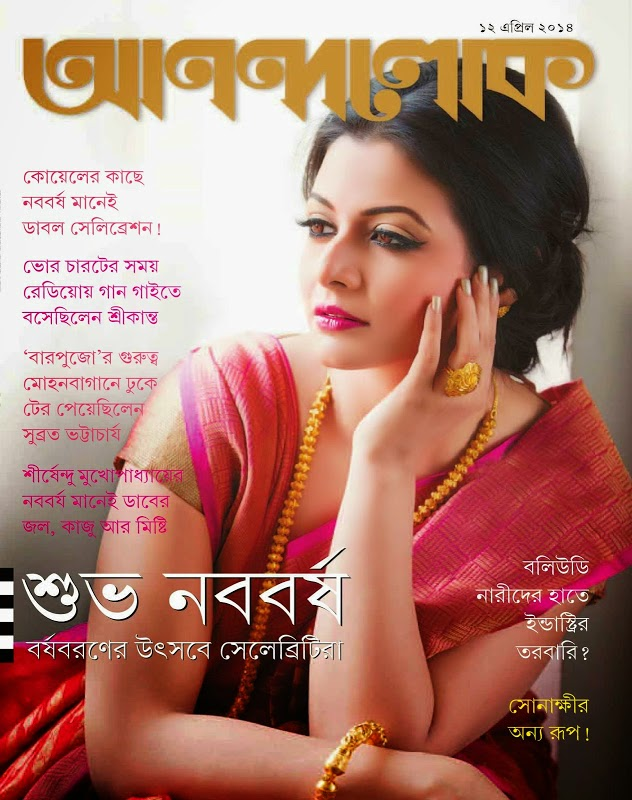 india bangladesh relationship pdf reader