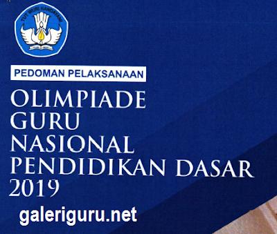 Download Juknis OGN SD dan SMP Tahun 2019 - Galeri Guru