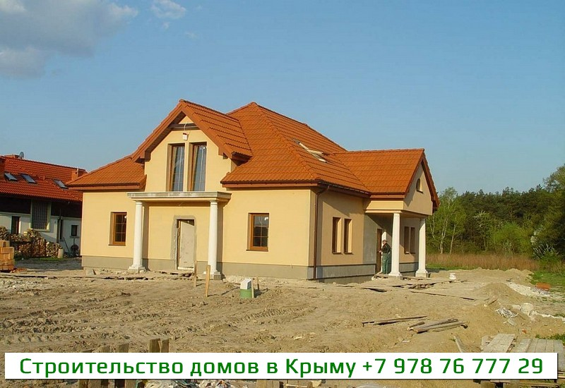 Строительство частных домов в Крыму
