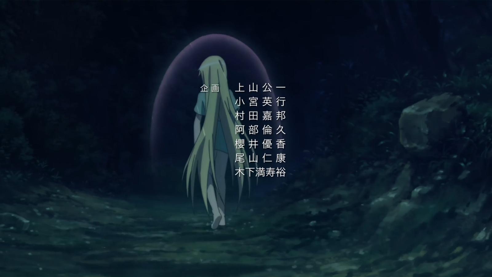 Primeiras Impressões: Alice to Zouroku