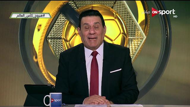 القنوات الناقلة لمباراة منتخب مصر اليوم مجاناً بصوت فهد العتيبي قناة On sport توقيت مباراة مصر القادمة Egypt