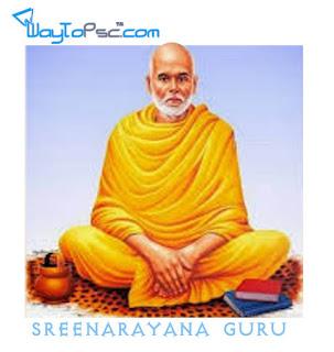 Sreenaraya Guru