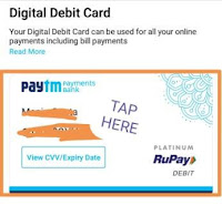 paytm digital rupay debit card