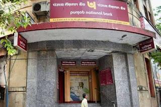 'Digital Apnayen'—By Punjab National Bank