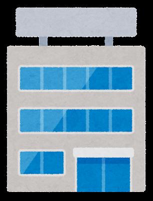 小さい会社のビルのイラスト(ブランク)