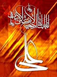 beautiful islamic dp for whatsapp