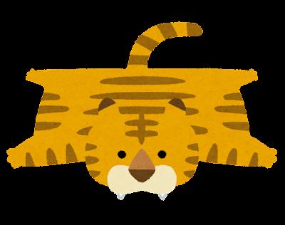 虎の敷物のイラスト