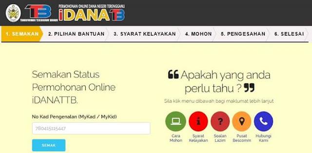 Permohonan Bantuan Persekolahan Dana Negeri Terengganu 2017 Online