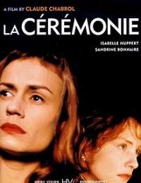 La Cérémonie | Bmovies