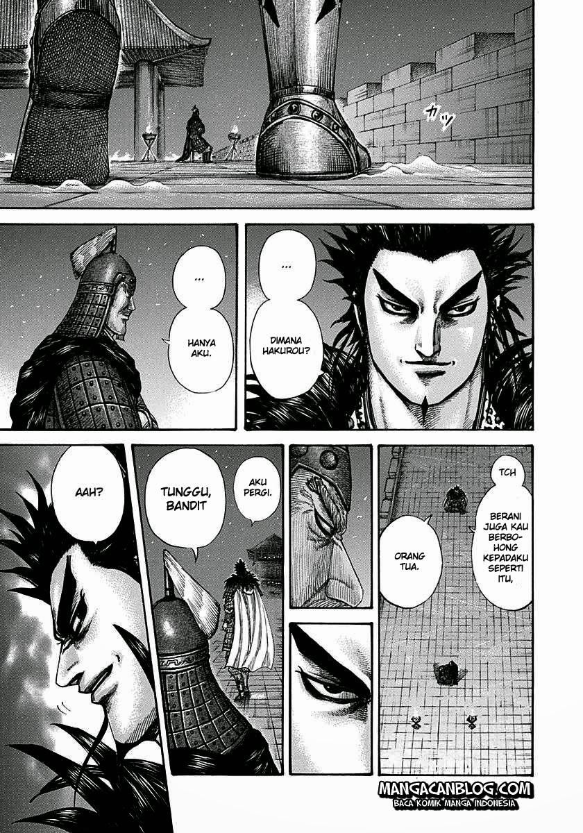 Kingdom Chapter 292