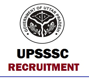 UPSSSC Recruitment: For The Post Of Vikas Dal Adhikari | Exercise Trainer