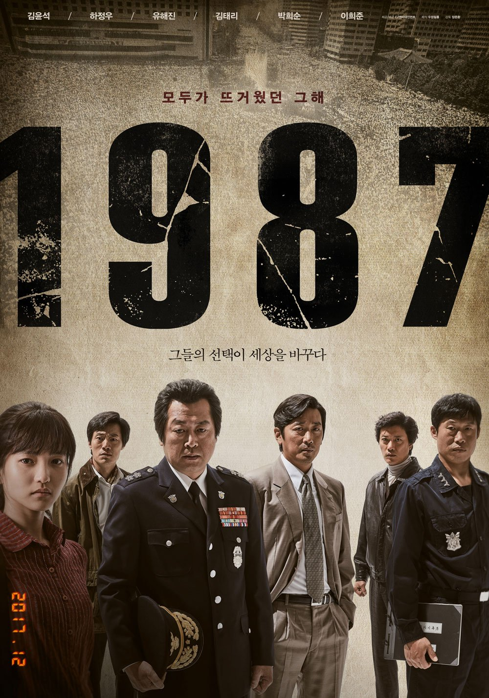 Sinopsis 1987: When The Day Comes (2017) - Film Korea