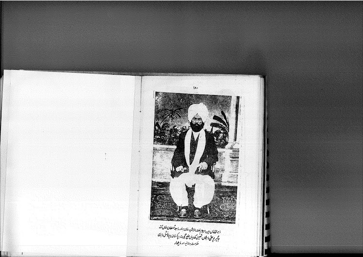 Raja Muhammad Khan of Pothi (Born in 1852)