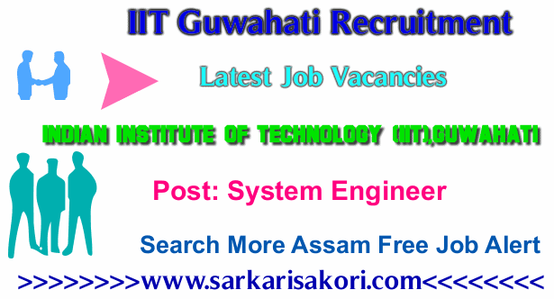 IIT Guwahati Recruitment 2017 System Engineer