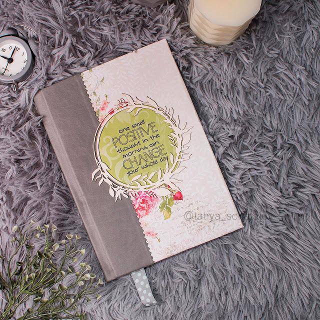 Inspiruje Tanya: notesy - Inspirations from Tanya: notebooks