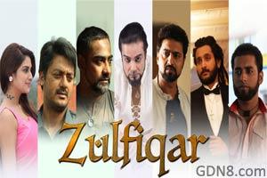 Zulfiqar Bengali Movie Image