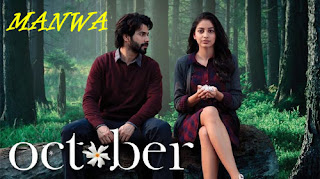 manwa-song-ka-lyrics-october-2018