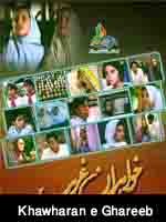 http://www.shiavideoshd.com/2016/04/khawharan-e-ghareeb-islamic-movie-in.html