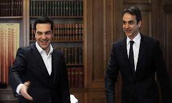 kypriako-ethnikh-grammh-epidiwkei-to-maksimou-politikes-prwtoboulies-apo-tsipra