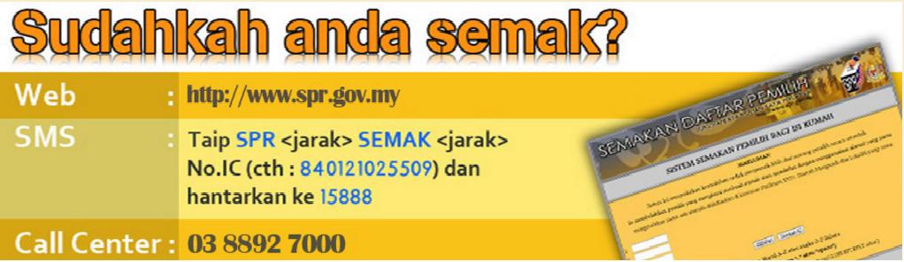 Semakan Daftar Pemilih SPR Secara Online Dan SMS Terkini