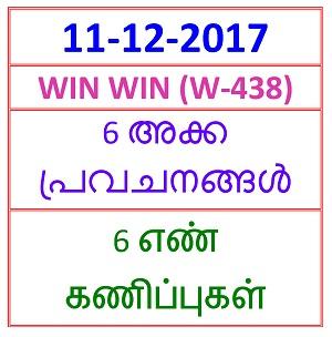 11-12-2017 6 NOS Predictions WIN WIN (W-438)