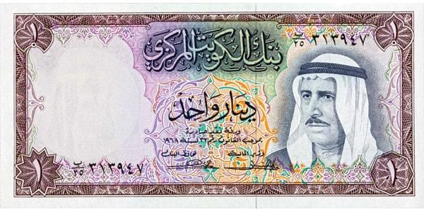 سعر الدولار الأمريكي، الدولار الأمريكي،سعر الدولار الأمريكي مقابل الجنيه المصري،الدولار الأمريكي مقابل الجنيه المصري