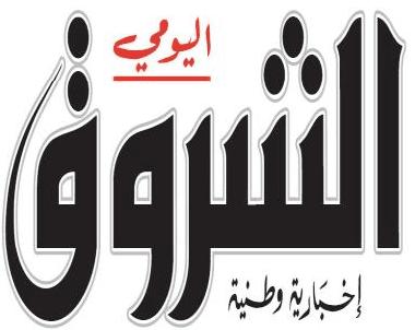 تحضير درس الصحافة العربية في عصر القنوات الفضائية, تحضير نص الصحافة العربية في عصر القنوات الفضائية