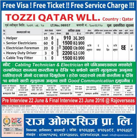 Free Visa, Free Ticket, Jobs For Nepali In QATAR, Salary -Rs.87,000/