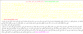 Lahore Chat Rooms