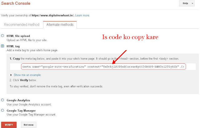 Search console me blog verify karaye