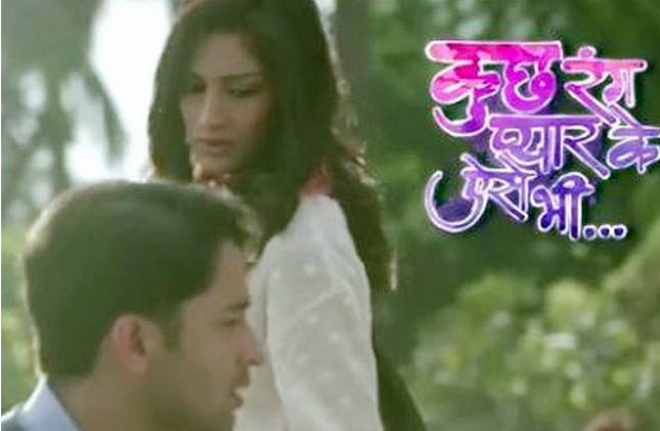 Kuch Rang Pyar Ke Aise Bhi new upcoming tv serial show, story, timing, TRP rating this week, actress, actors name with photos