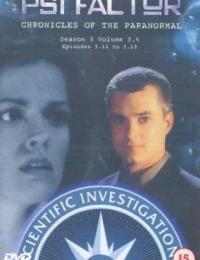 Psi Factor, chroniques du paranormal 1 | Bmovies
