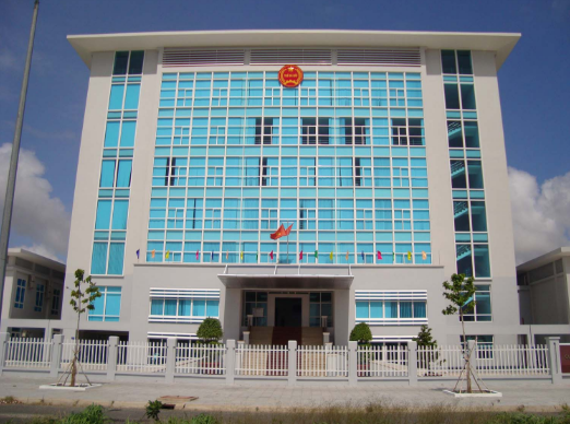 Chi cục thuế huyện Bình Chánh 3