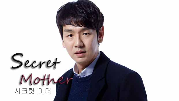 Drama Korea Secret Mother