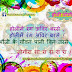 Maithili Holi Jogira - होलीमें रंग अविर बरसे !