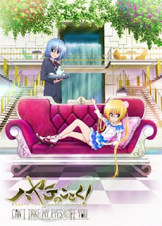 Hayate no Gotoku! Can't Take My Eyes Off You Torrent