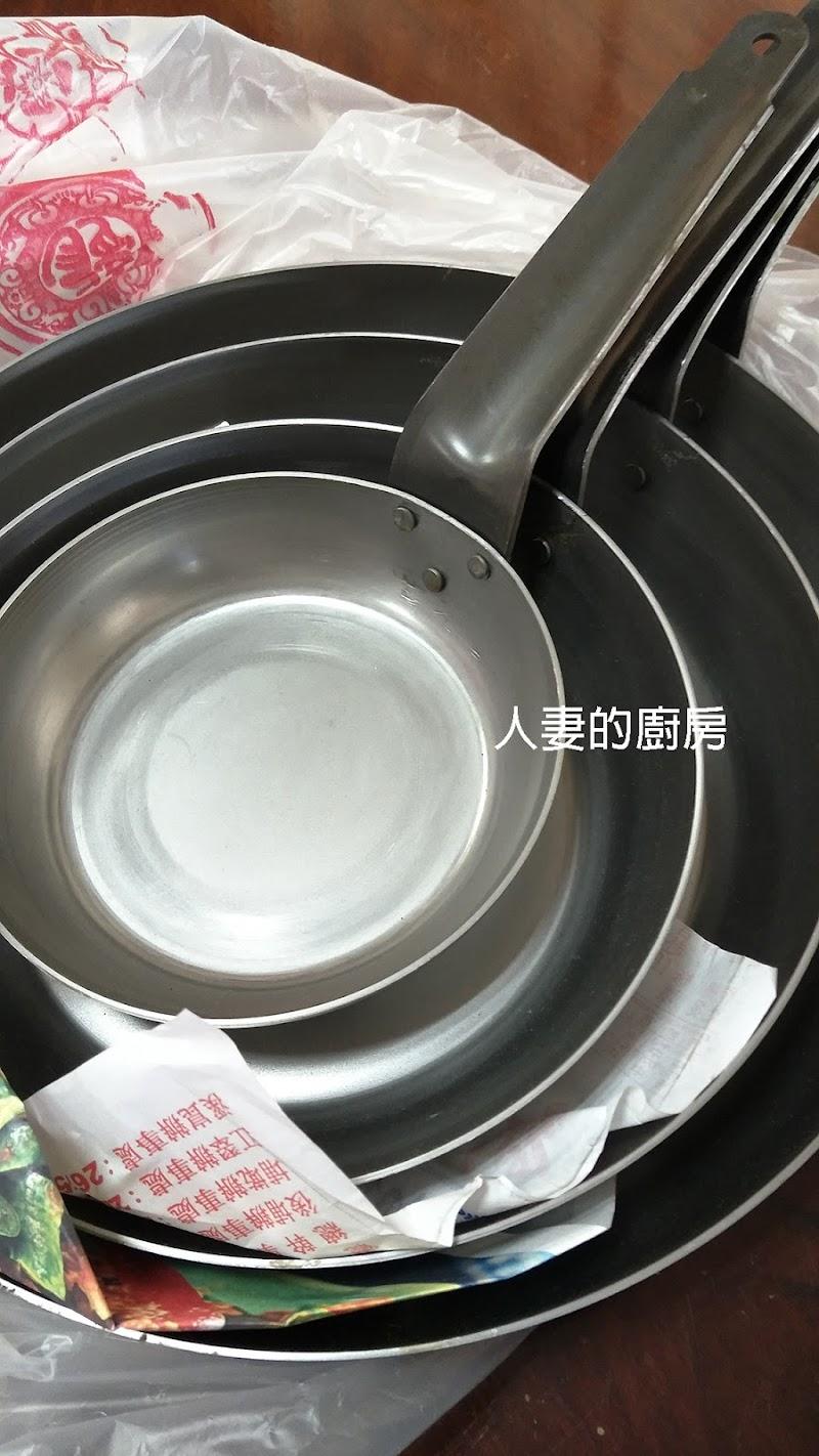 鐵鍋為什麼要那麼貴?(佛來板、平底鐵鍋開鍋方式)